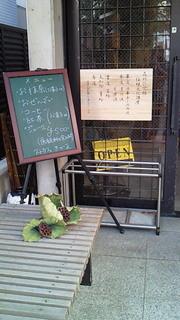 アートカフェ栄 - メニュー