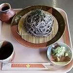 こむ木 - 料理写真: