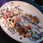 タンタ ローバ - お誕生日プレートのデザート盛り合わせ