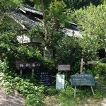 40565446 - 龍神村の国道371号線ぞいからちょっと奥まったところにある茶房です