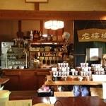 茶房 梅樹庵 - 店内では、自家製のジャムやドレッシングを販売しています