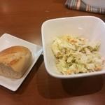 ディライト - パン・サラダ