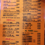 Kitchen bar chiki-chiki - フードメニュー