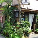 ひばり食堂 - 外観2