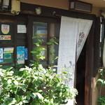 ひばり食堂 - 入口