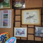 ひばり食堂 - 店内4