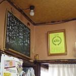 ひばり食堂 - 店内3