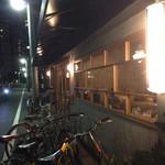 ヒキダシ - 夜の店外