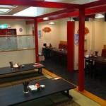 張広東飯店 桜園 -