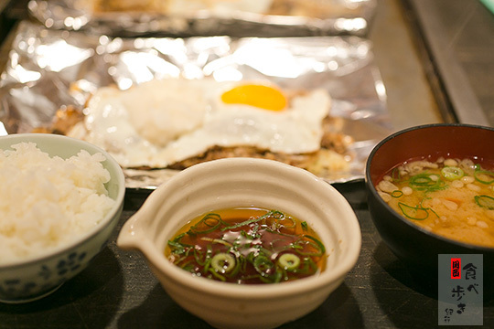 福えびす 西中島店 - 牛肉スタミナ焼き定食