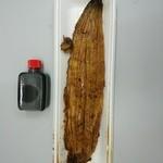 城下まち - 料理写真:鰻蒲焼き
