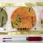 武蔵屋 - 左から、お茶(55円)、醤油(45円)、梅味(60円)