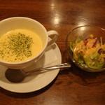 ロムレット - スープとサラダ