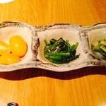 日本酒処参壱丸撰 - トマト、インゲン、小松菜