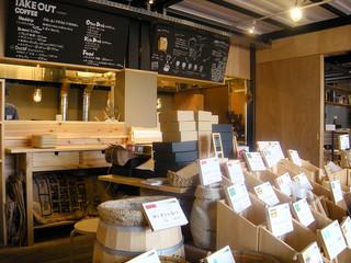 珈琲や 東小金井工房 - ビーンズ販売してます