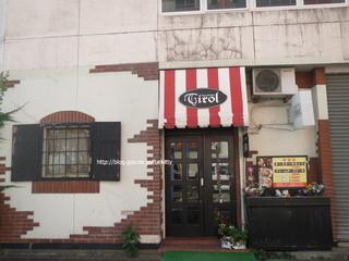 チーズケーキのチロル 大通店