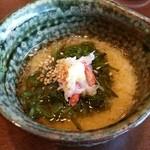 鮨みやもと - 特上握りの小鉢