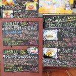 カフェ サバド - メニュー2015.08.04