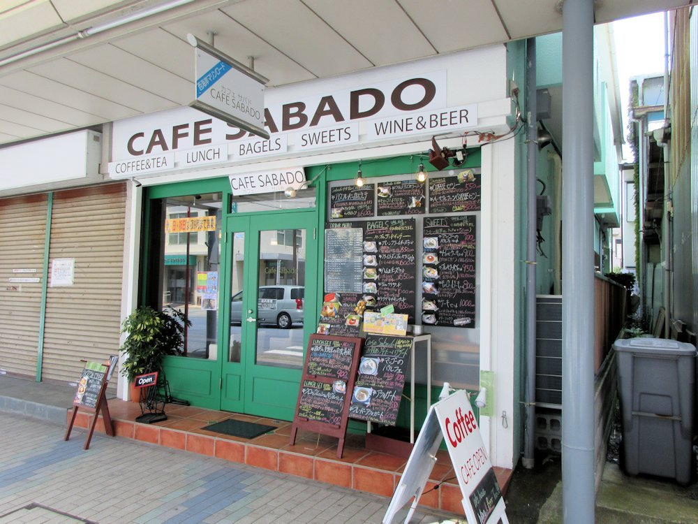 カフェ サバド