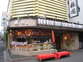 梅園 浅草本店