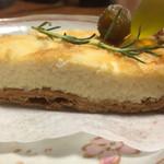 40594198 - 4種のチーズのアンサンブル
