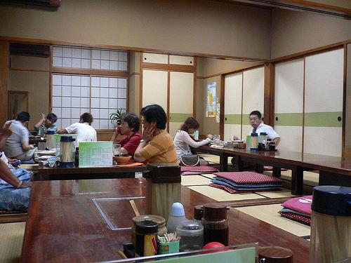 レストラン 倉井 name=