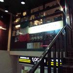 スパゲッテェリア・ピアノピアノ - 外観