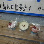 40602248 - 2015.7江ノ島駅のベンチで寛ぐマフィンちゃん御一行さま~♬