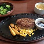 ステーキハンバーグ&サラダバーけん - 料理写真: