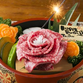 ≪肉ケーキ≫でお祝いしませんか?