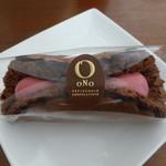 オノ - 料理写真:オノレット(300円)