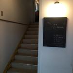 ゼロハチコーヒー - 店内入口