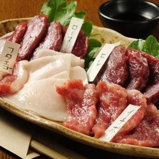 【馬刺し】熊本県産馬肉を店主自ら味見、厳選して仕入れてます!
