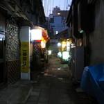 福わうち - 昭和どころか、戦後で時が止まったような薄暗くて怪しい飲食街です