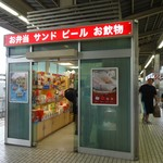 ジェイアール東海パッセンジャーズ - 新幹線下りホームの売店