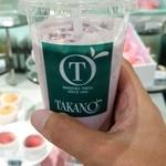 タカノフルーツテラス -