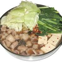 もつ鍋 廣 - 昔ながらの本格派・ 博多もつ鍋です!