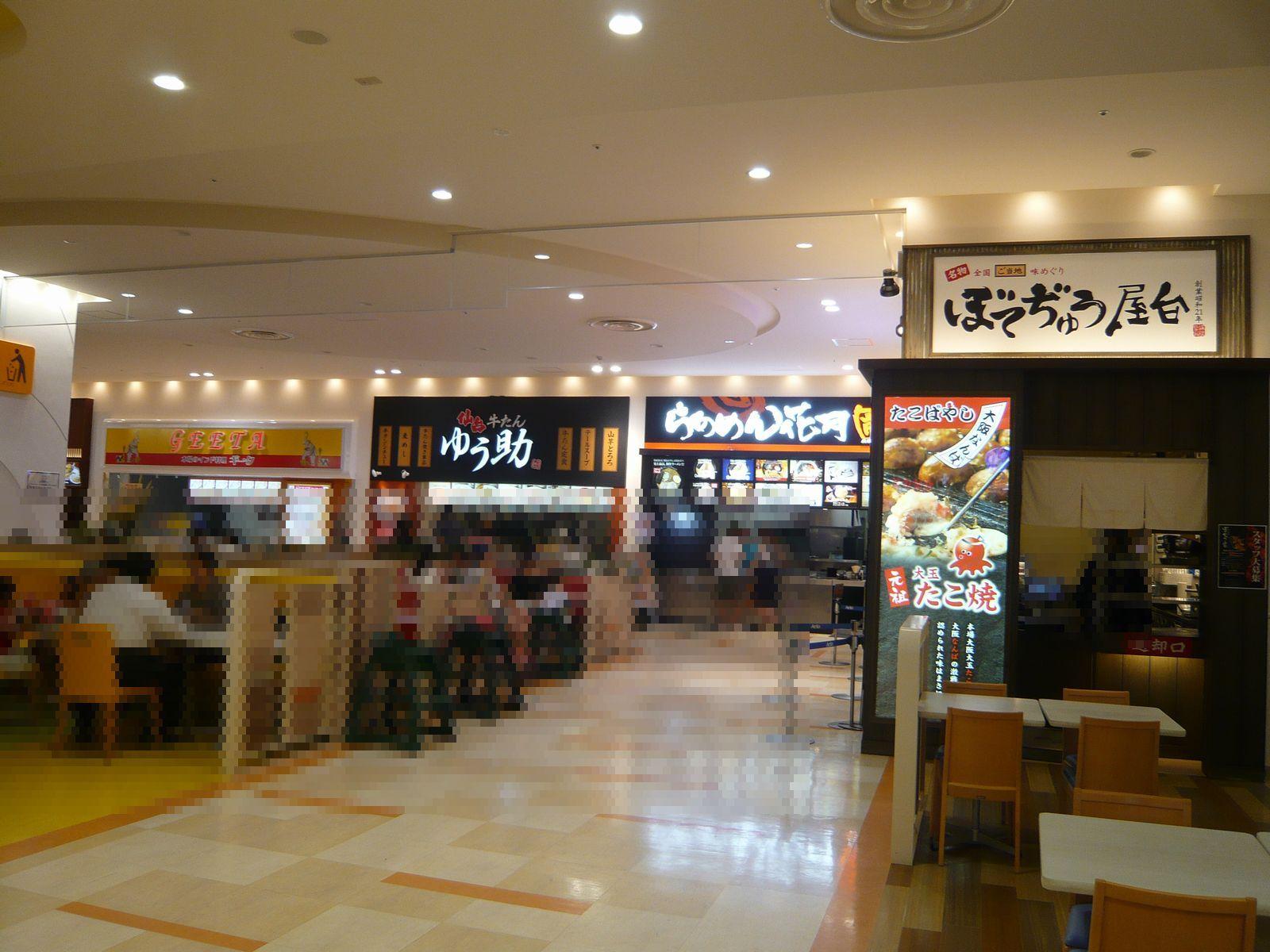 GEETA アリオ鷲宮店