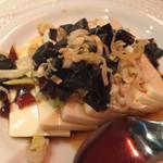 40613941 - ピータン豆腐