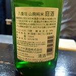山猫軒 - 一段仕込の山廃純米酒だそうです