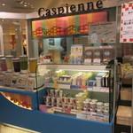 Caspinne - 外観