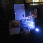フリュージョン - 店前の看板