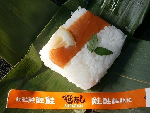 芝寿し イオン松任店