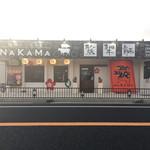 琉球焼肉なかま - お店。ロゴ可愛いです♡
