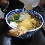 喜久家 - 天ぷらうどん¥1,000