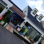 8&8 - 自家焙煎珈琲のお店です