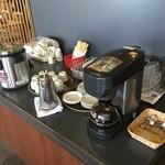 和食処 かおり - セルフですが、コーヒーもいただけます!