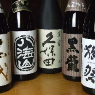 地酒・日本酒は人気銘柄がズラリ!!