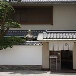 明石 菊水 明石桜町本店