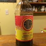 香魚 - ハワイ醤油がポイント